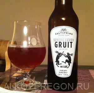 Грюйт-эль травяное пиво