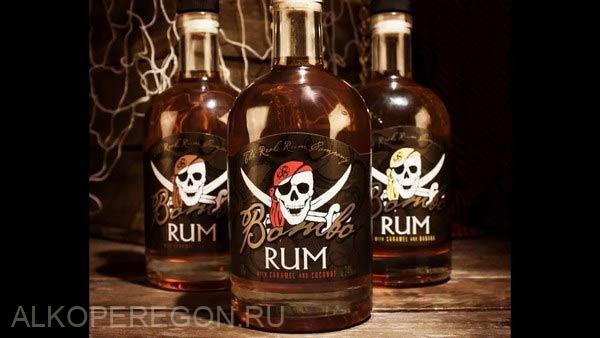 бутылки с ромом