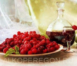 Как сделать вино из малины в домашних условиях - Хмельное вино любви