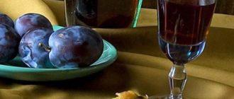 Рецепты настойки из слив на самогоне, водке, коньяке