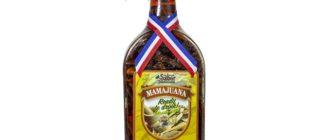 мамахуана