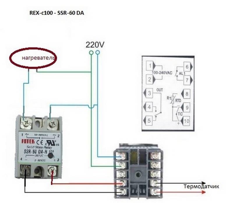 схема подключения REX - c 100